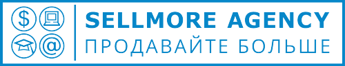 Sellmore Agency