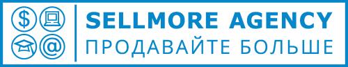 Sellmore Agency